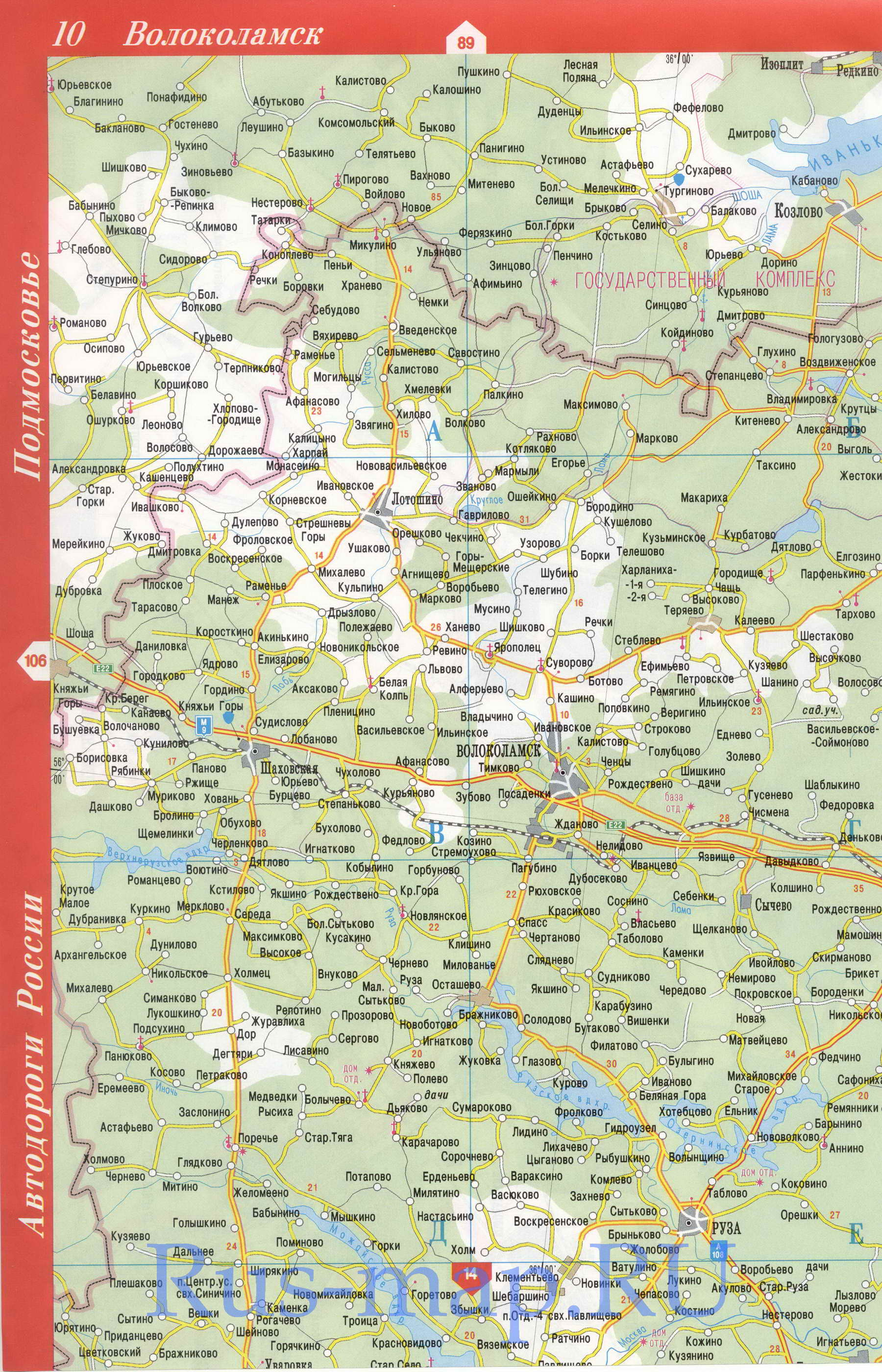 Карта Королёва подробная: районы, названия улиц