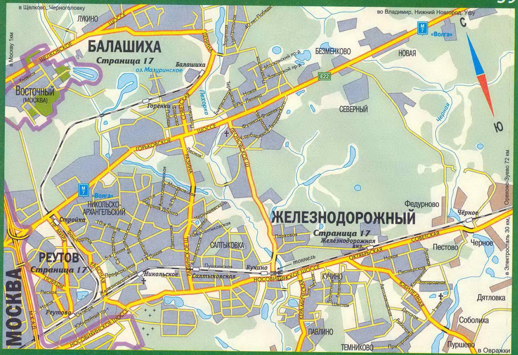 Карта Московской области. Подробная карта Московской ...