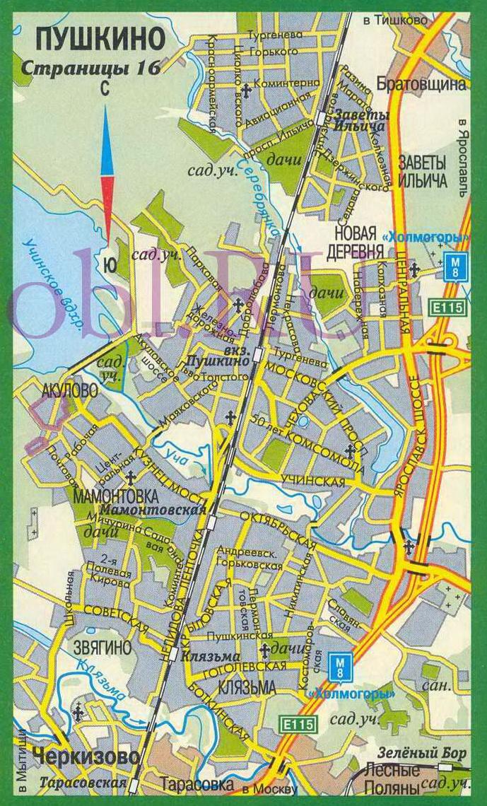 Автомобильная карта Пушкино.