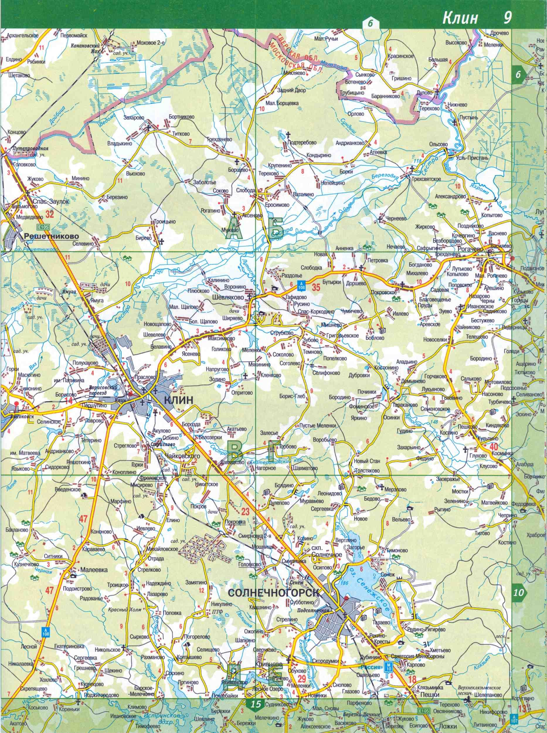 Карта клинского района московской