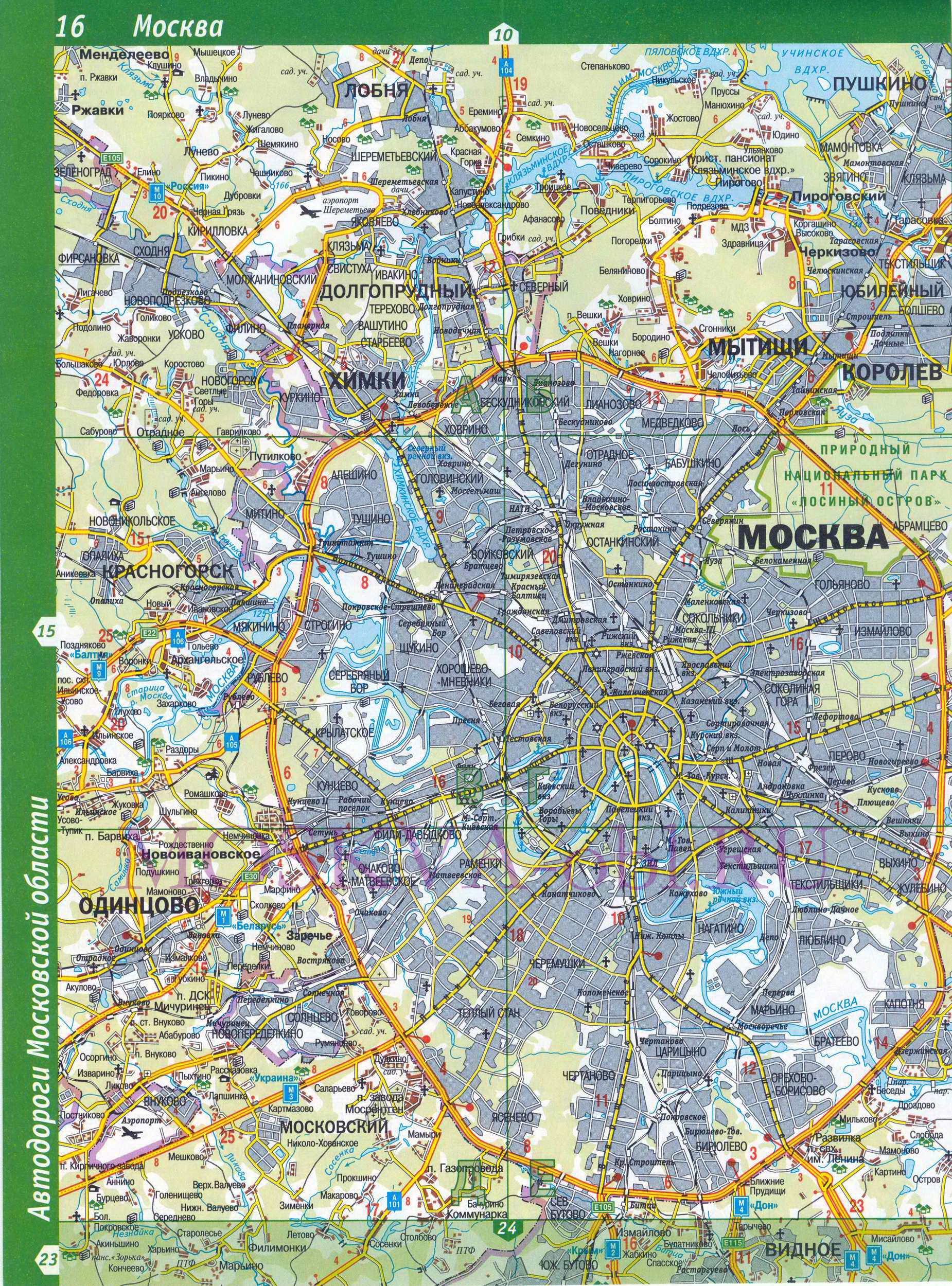 Карта города Мытищи, мытищинский район московская.