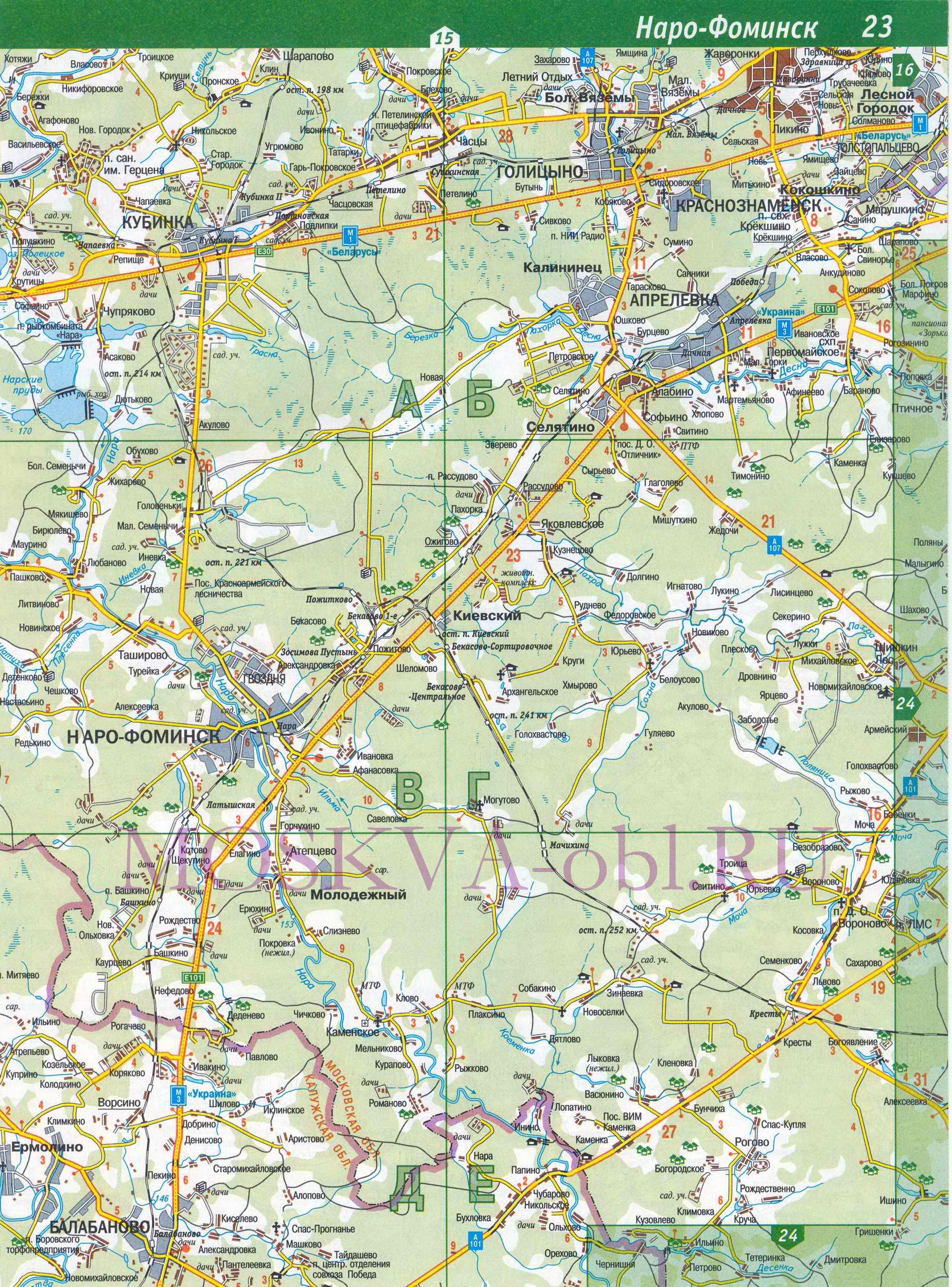 Района московской области подробная